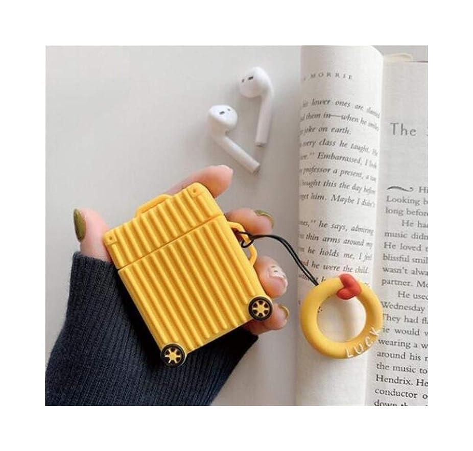 群集刺します故意のGaoxingbianlidian001 ヘッドフォンカバー、AirPodsケースは シリコン素材、洗練されたミニマリストデザイン、男の子と女の子のファッションギフト、その他の色で作られています 簡潔 (Color : Yellow)