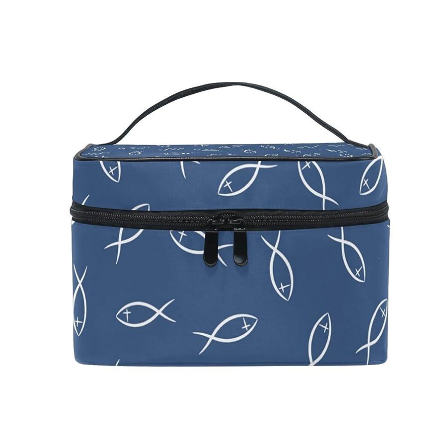 空白言い聞かせるお風呂ALAZA 化粧ポーチ 魚柄 さかな柄 化粧 メイクボックス 収納用品 ブルー 大きめ かわいい