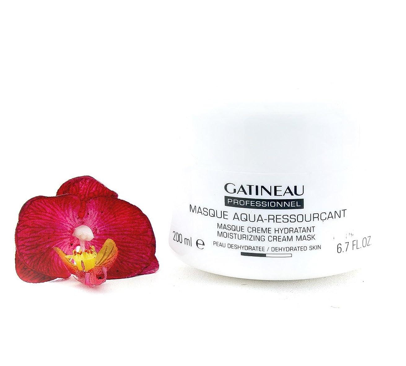 基礎理論ピケ含意ガティノ Aquamemory Masque Aqua-Ressourcant Moisturizing Cream Mask - Dehydrated Skin (Salon Size) 200ml/6.7oz並行輸入品