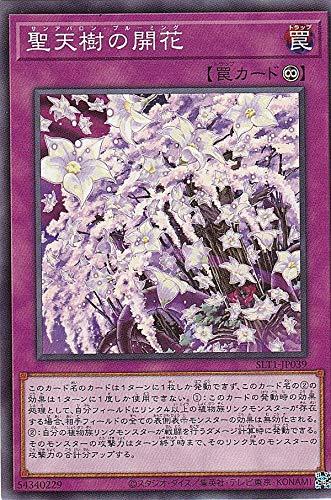遊戯王 SLT1-JP039 聖天樹の開花 (日本語版 ノーマル) - セレクション - SELECTION 10
