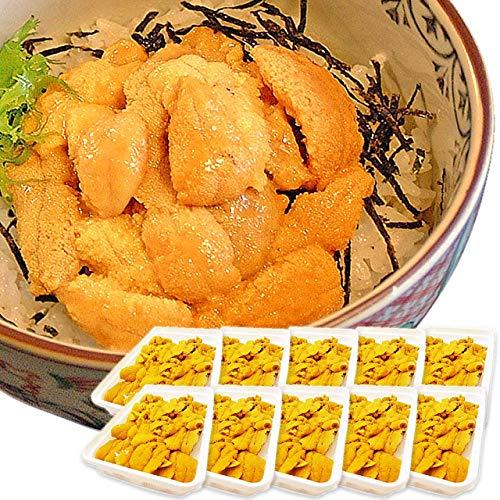 年中無休 敬老の日 ギフト 生食用 生ウニ100g ×10パック セット ミョウバン不使用 お取り寄せ グルメ ヤマキ食品