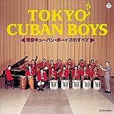 ザ・ベスト 東京キューバン・ボーイズのすべて