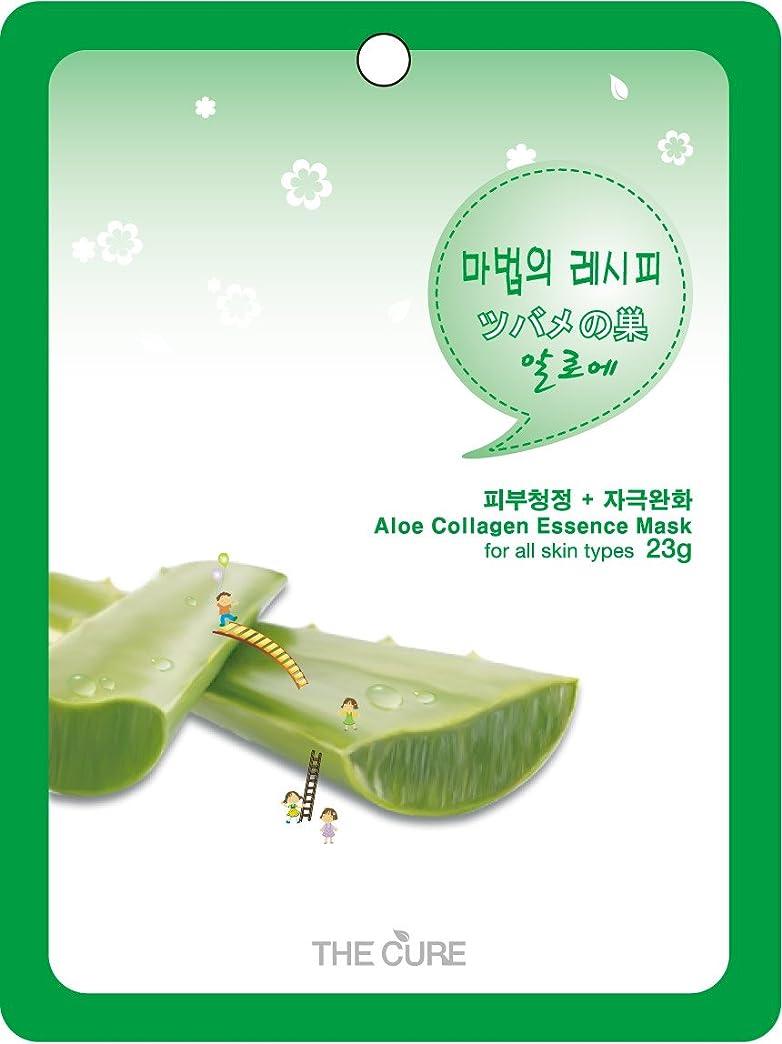 温度計未使用等しいアロエ コラーゲン エッセンス マスク THE CURE シート パック 100枚セット 韓国 コスメ 乾燥肌 オイリー肌 混合肌