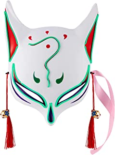 LED Light Up Fox Mask- Japanese Anime Glowing Kitsune Masks for Masquerade Cosplay Halloween Costume Party