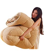 Hanacat 掛けふとん 毛布布団 冬用 シープ調 裏ボア 厚手 発熱 蓄熱