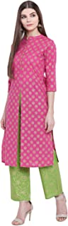 KHUSHAL Women's Cotton Kurta with Palazzo Set