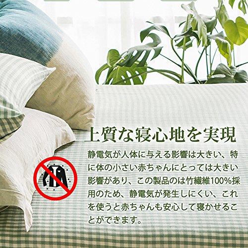 トレードワン『竹繊維冷感シーツ』