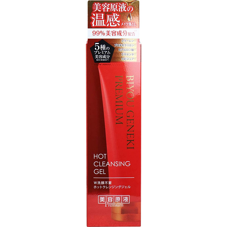 溶ける無意味適度な美容原液プレミアム ホットクレンジングジェル 200g