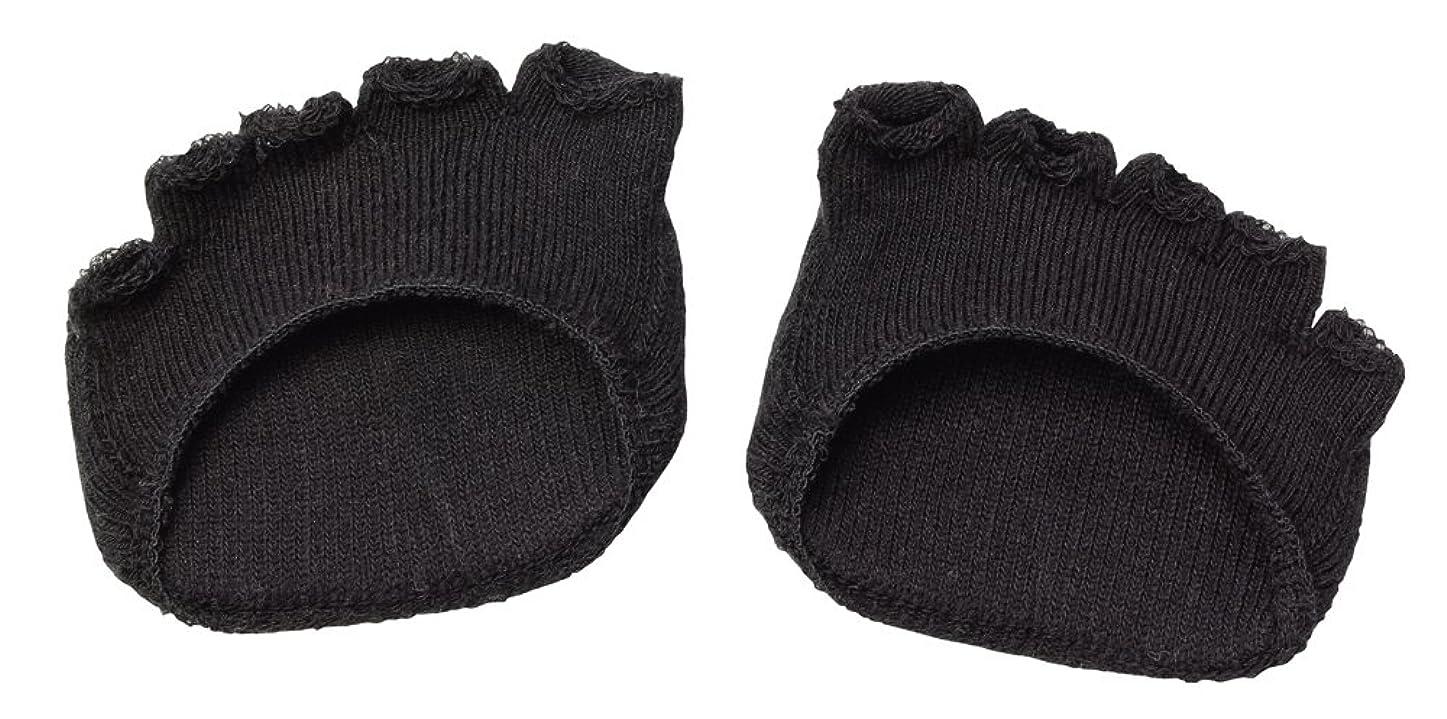 スリチンモイ休眠ハンバーガー綿混サラリ洗える足まめパッド(1足組) ブラック