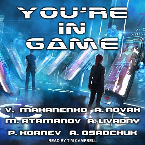You're in Game! audiobook cover art