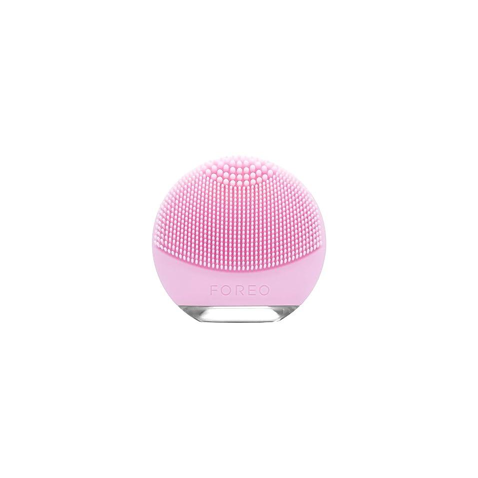 近代化するホイスト汚いFOREO LUNA go for ノーマルスキン 電動洗顔ブラシ シリコーン製 音波振動 エイジングケア※