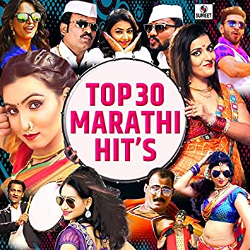 Top 30 Marathi Hit'S