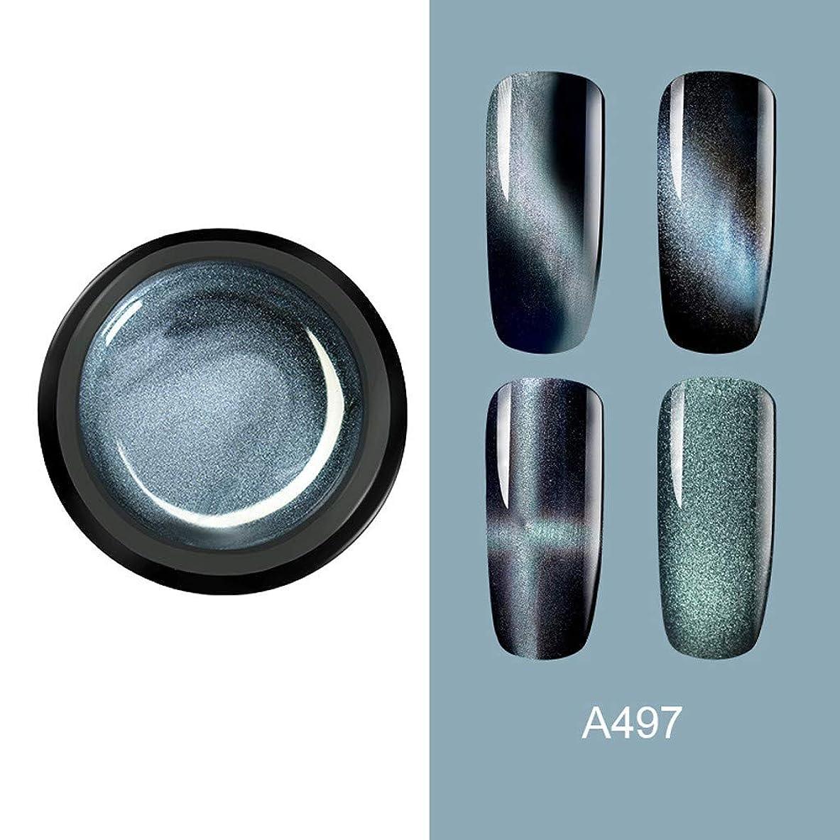 原子炉遅れペデスタルネイルポリッシュジェルネイルネイルオイルマニキュア,メタリック5DキャットアイポリッシュジェルシャイニースターリースカイソークオフアートネイルUVポリッシュ, Uamaze ビューティー ネイル ネイル道具 ケアツール ネイルデザイン ネイルアートツール メイク道具 ネイルアートパーツ マニキュア,長持ち、使いやすい、水性、無害、環境にやさしい