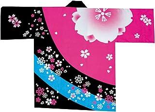 【お祭り?子供用はっぴ】 シルクプリント子供袢天 桜柄 ピンク/黒 帯?手拭い付 D5999