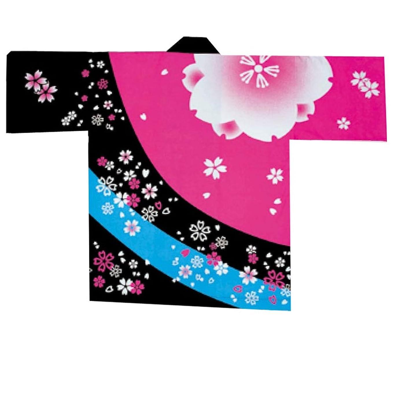 従来の羽トランク【お祭り?子供用はっぴ】 シルクプリント子供袢天 桜柄 ピンク/黒 帯?手拭い付 D5999