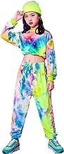 LOLANTA Conjunto de Ropa Tie-Dye para niñas, Sudadera de Terciopelo, Traje de Baile Callejero,Pantalones con cordón para n...