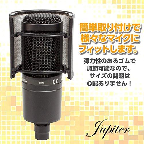 JUPITER(ジュピター)『ポップガード』