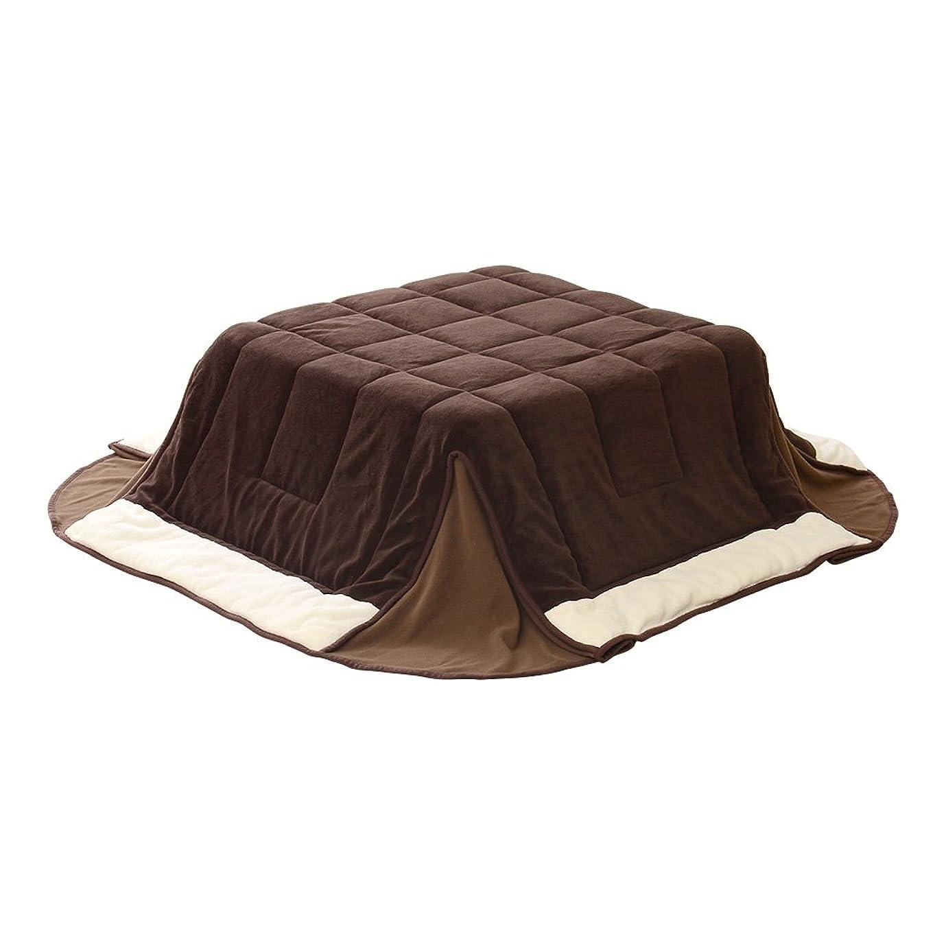 無心伝染性サンダーこたつ布団 正方形 省スペース マイクロファイバー 使用! 幅65-80cm 正方形 こたつテーブル 対応 こたつ布団単品 ブラウン