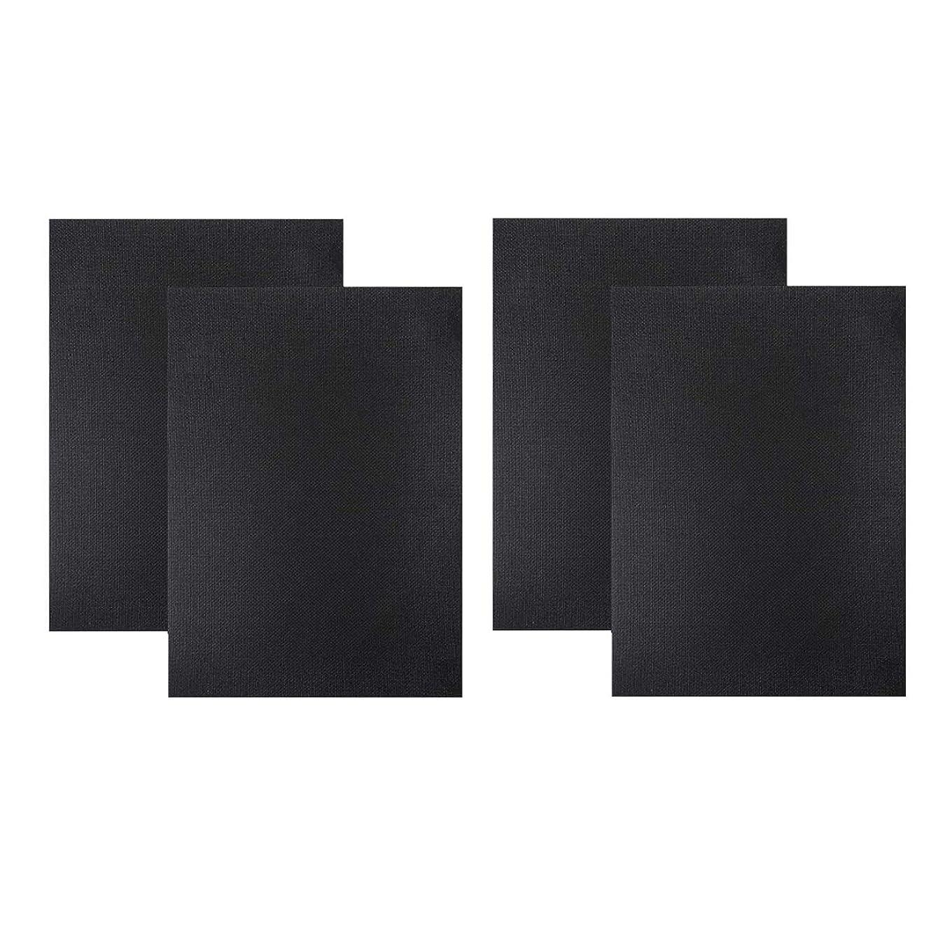 Porpor?Booya 4 Pieces Classic Reserve Aida Cloth Cross Stitch Cloth, 12 by 18-Inch, Black, 11 Count (Black)