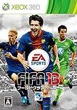 FIFA13 ワールドクラスサッカー [Xbox 360]