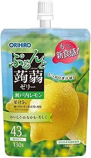 オリヒロ ぷるんと蒟蒻ゼリー 低カロリー 瀬戸内レモン 130g×8個