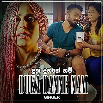 Duka Danne Nam - Single