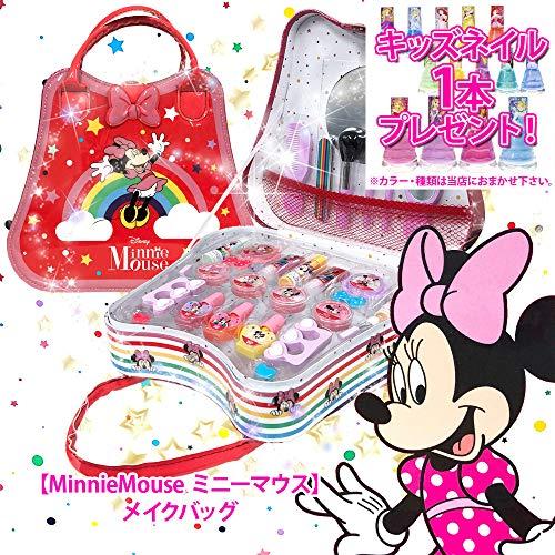 【MinnieMouse ミニーマウス】ネイル1本付き メイクバッグ メイクアップセット 台形 ボーダー コスメティック キャリーバッグ