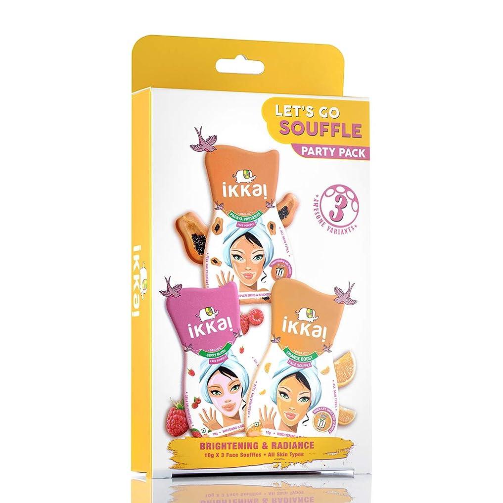 三角シュート馬鹿げたIkkai by Lotus Herbals Lets Go Souffle Party Pack (1 Face Mask, 1 Face Scrub and 1 Face Souffle)