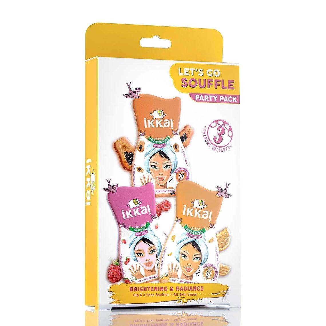 休憩帆静かにIkkai by Lotus Herbals Lets Go Souffle Party Pack (1 Face Mask, 1 Face Scrub and 1 Face Souffle)