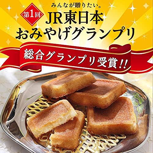 バターバトラーバターフィナンシェ16個入焼菓子お土産個包装プレゼントお祝いお中元ギフト