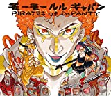 Mowmow Lulu Gyaban - Pirates Of Dr. Panty [Japan CD] KICS-3391