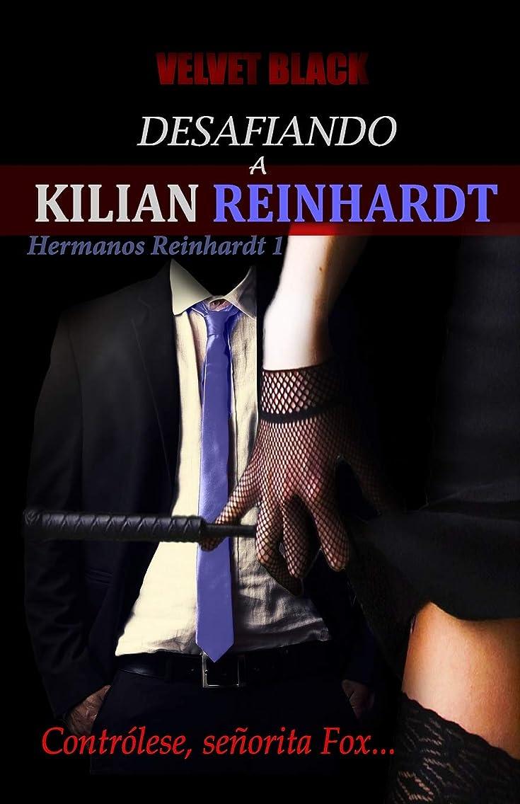 創造出くわすキャラバンDesafiando a Kilian Reinhardt (Hermanos Reinhardt)