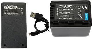 [WELLSKY] Panasonic パナソニック 互換バッテリー VW-VBT380 VW-VBT380-K 5000mAh 1個 & 超軽量 USB 急速互換充電器 VW-BC10 VW-BC10-K 1個 [ 2点セット ] [ 純正品と同じよう使用可能・残量表示可能 ] HC-V210M HC-V230M HC-V330M HC-V360M HC-V480M HC-V520M HC-V550M HC-V620M HC-V720M HC-V750M HC-VX980M HC-W570M HC-W580M HC-W850M HC-W870M HC-WX970M HC-W585M HC-WX990M HC-WXF990M HC-WX995M HC-VX985M HC-WX1M HC-WZX1M HC-VX1M HC-VZX1M HC-WXF1M HC-WZXF1M HC-VX990M HC-VZX990M HC-VX992M HC-VZX992M HC-WX2M HC-WZX2M HC-VX2M HC-VZX2M