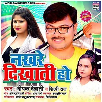 Nakhre Dikhati Ho