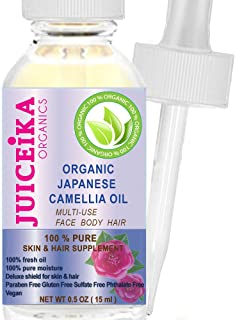 ORGANIC Japanese CAMELLIA OIL - Camellia japonica . 100% PURE & REFINED- COLD PRESSED. 100% Pure Moisture. Skin & Hair Supplement. (0.5 Fl. oz. - 15 ml.)