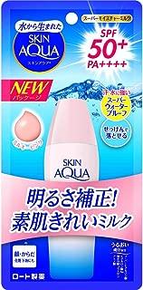 スキンアクア (SKIN AQUA) UV スーパー モイスチャーミルク 日焼け止め 無香料 ミルキーピンク 40ml SPF50+ / PA++++ 4種の潤い成分を配合した 水感乳液UV