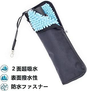 傘カバー 傘ケース ABINBO マイクロファイバー 折り畳み傘カバー 防水ファスナー 超吸水 2面超吸水 携帯便利 傘ケース 傘入れ 折りたたみ傘カバー 袋 携帯便利 30cm