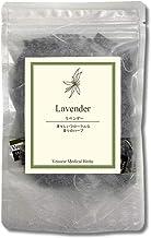 ラベンダーティー[1g×15ティーバッグ]●無農薬の花香るハーブティー|ヴィーナース