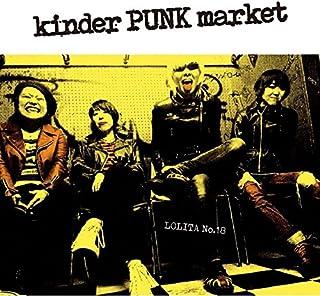kinder PUNK market (キンダーパンクマーケット)