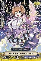 ヴァンガード Twinkle Melody ドッキンシューター ペレーア C V-EB15/047 コモン マーメイド メガラニカ トリガーユニット