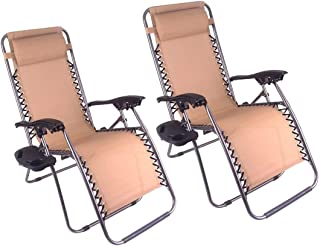 Polar Aurora Zero Gravity Chairs Recliner Lounge Patio Chairs Folding Cup Holder 2 Pack(Tan)