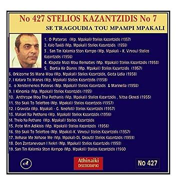 Stelios Kazantzidis, No 7: Se Tragoudia Tou Mpampi Mpakali