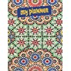"""My Planner: The Ultimate Planner to Plan Goals and Life, Undated Sheets for each Month, Year Calendar, 8.5"""" x 11."""