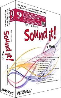 Sound it! 7 Basic for Windows(9 Basicへの無償アップグレード付き・Windows 10対応)