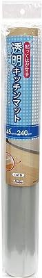 透明キッチンマット 45×240cm ZKM-4524