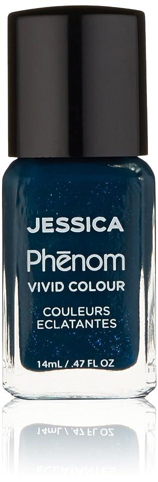 文献踏みつけJessica Phenom Nail Lacquer - Starry Night - 15ml / 0.5oz