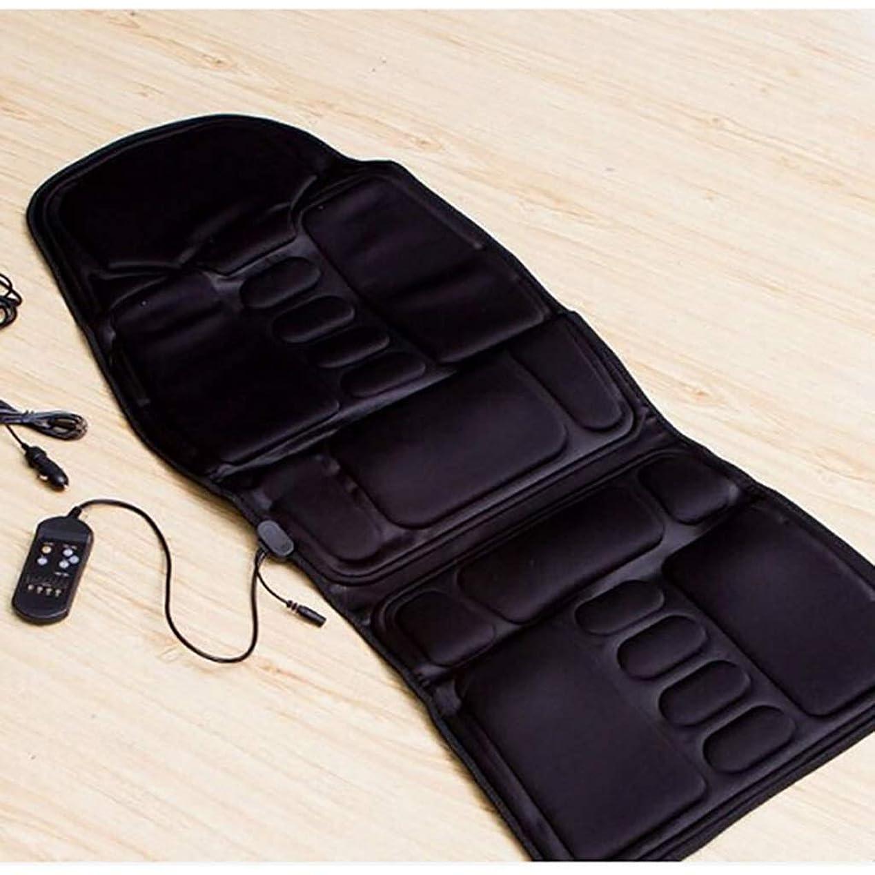 ぺディカブジョグジャーナリストマッサージチェアパッド 8つのカスタマイズされたモードに加えて自宅、車またはオフィスでの使用に最適なヒップボディー筋肉の痛みを軽減するためのシートクッションの振動マッサージクッション振動 バックマッサージャー