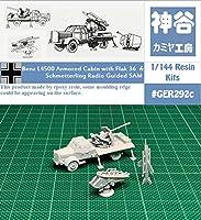 1/144 WWII German Benz L4500 AA Gun & HS-117 (Butterfly) SAM Resin Kit