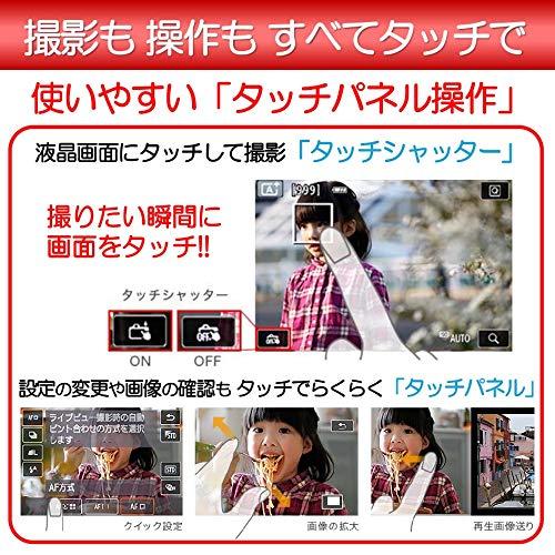Canon(キヤノン)『EOSKiss(イオス・キス)X9i・ダブルズームキットEF-S18-55mm+EF-S55-250mm付属』