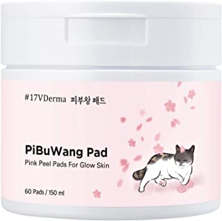 17VDerma Korean Skin Face Peel Pads | Pibuwang Premium Pink K-Beauty Pads with Vegan Treatment with Less Chemical Wipes